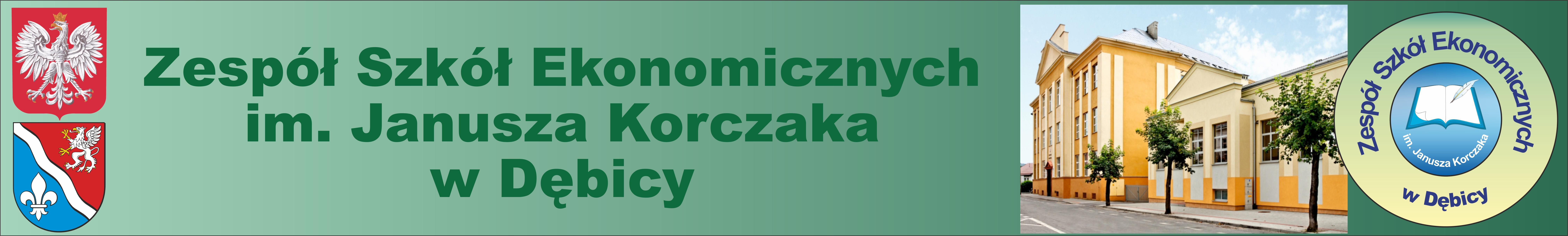 Zespół Szkół Ekonomicznych im. Janusza Korczaka w Dębicy